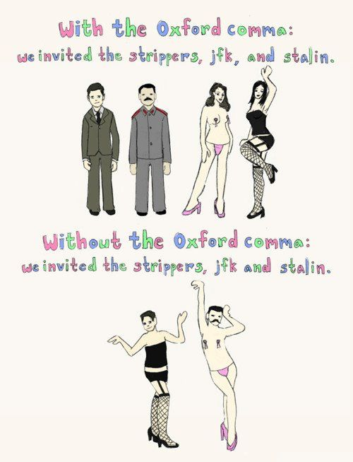 Why you need the Oxford serial comma